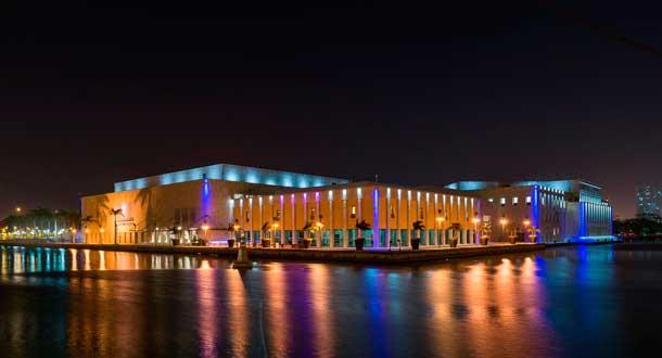 Centro Convenciones Colombia